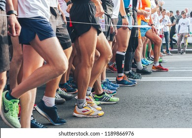 September 9, 2018 Minsk Belarus Half Marathon Minsk 2018 A group of people is standing on the street at the start