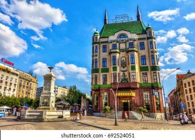 SERBIA, BELGRADE - JULY 26: Hotel Moskva and Terazije  on July 26, 2017 in Belgrade. Hotel Moskva in downtown Belgrade, Terazijska fountain and people, HDR Image.