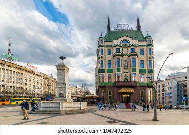 SERBIA, BELGRADE - March 12, 2018 : Hotel Moskva and Terazije in Belgrade. Hotel Moskva in downtown Belgrade, Terazijska fountain and people.