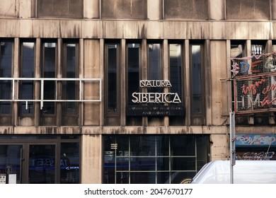 Serbia, Belgrade - September 25, 2021: Natura Siberica store closed amid corporate conflict