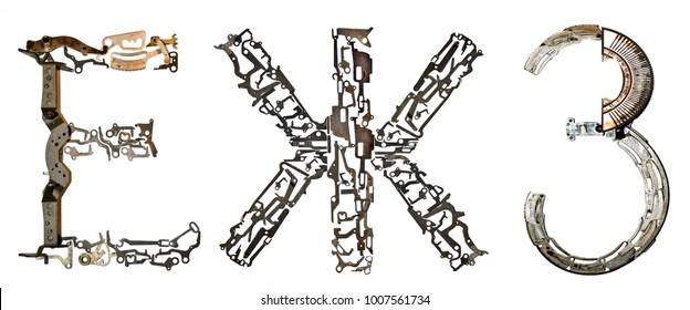 "Serbian Cyrillic alphabet  letters ""E, Ž, Z"", assembled from metallic parts"