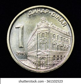 Serbian dinar images stock photos vectors shutterstock serbian dinar coin isolated on black background m4hsunfo
