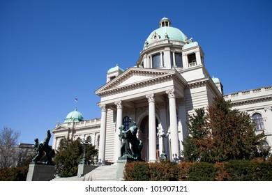 Serbian, Parliament