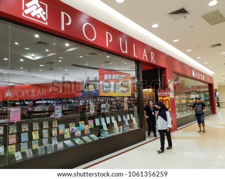 Seremban 2 Malaysia Famous Popular Bookstore Stock Photo Edit Now