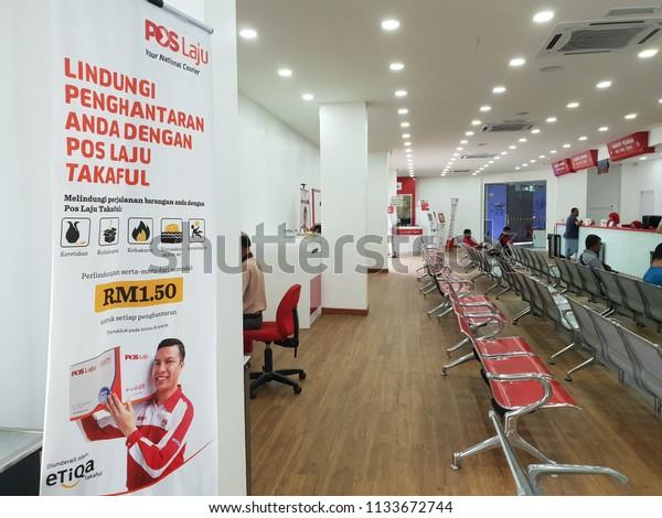 Seremban Malaysia 1072018 Interior Mainstate Post Stock Photo Edit Now 1133672744