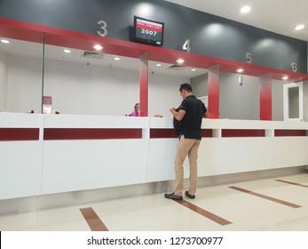 Loan Counter Images Stock Photos Vectors Shutterstock