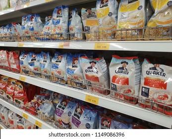 Seremban, Negeri Sembilan - 1/8/2018 : Quaker oats on display at racks in Mydin hypermarket in Senawang