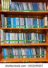 Seremban, Negeri Sembilan, Malaysia : 8th February 2021 -A book on bookshelf in library.