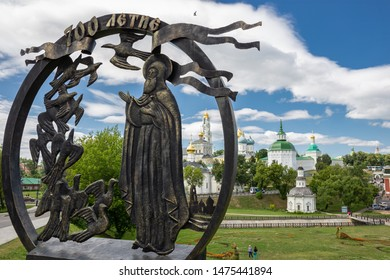 SERGIEV POSAD, RUSSIA - June 21, 2018: General view of the famous Holy Trinity-St. Sergius Lavra, Sergiev Posad, Russia