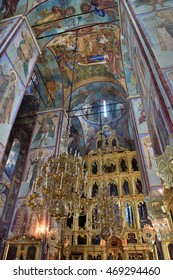 Sergiev Posad, Russia - may 28, 2016: The Main altar with icons and painted walls in the Cathedral of the Holy Trinity St. Sergius Lavra. Sergiyev Posad is included into the Golden ring of Russia.