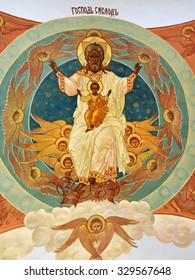 SERGIEV POSAD, RUSSIA - OCT 16, 2015: Religious frescoes on the ceiling of Trinity Sergius Lavra monastery. UNESCO World Heritage Site