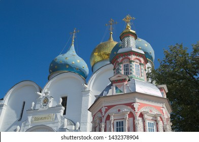 SERGIEV POSAD, RUSSIA - SEPTEMBER, 09, 2018: Magnificent five-domed assumption Cathedral and the assumption well of the chapel