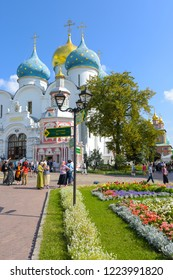 Sergiev Posad, Russia - September 2, 2018: Holy Trinity Of St. Sergius Lavra. Cathedral of the assumption, assumption well of the chapel, the canopy over the cross.