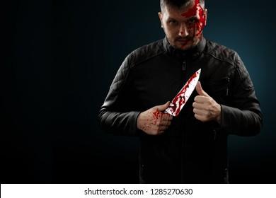 Knife Blood Images, Stock Photos & Vectors   Shutterstock