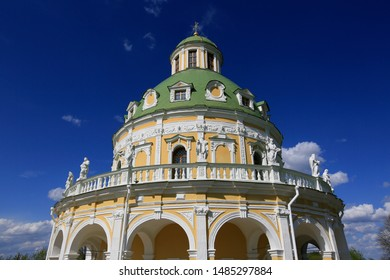 Serpukhov district, village Podmoklovo, Russia, Church of the Nativity of the Blessed Virgin on a sunny day
