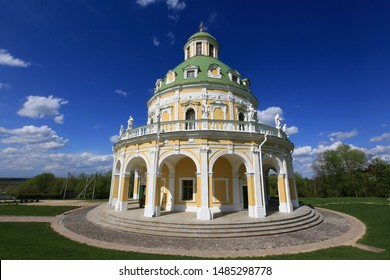 Serpukhov district, village Podmoklovo, Russia, Church of the Nativity of the Blessed Virgin on a sunny summer day