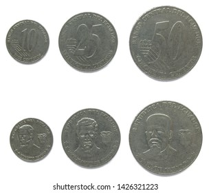 Set of 3 (three) Ecuadorian 10, 25, 50 Centavos stainless steel coins lot 2000 year, Ecuador. The coins feature a portraits of famous Ecuadorians: Eugenio Espejo, Jose Joaquin de Olmedo, Eloy Alfaro.