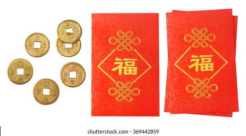Set of Chinese ang pao or red envelope isolated over white background