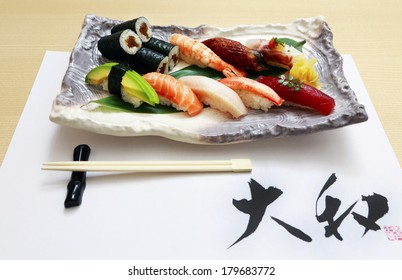 set of diferent types of nigiri sushi