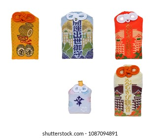 A set of Japanese amulets with the white background (The first one from the left side are rich/wealthy, successful, good relationship with lover, happy )