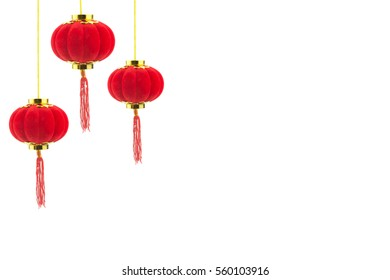 Set of Red Chinese Lanterns Circular. Lamps Isolated on White Background. Always found in Chinatown, decor for Asian New Year.