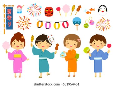 Set for summer festival in Japan with cute kids and related items.  Japanese text on the flag means Summer Festival.