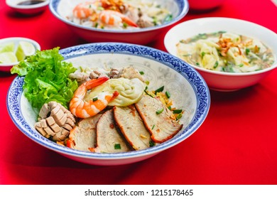 Set of Vietnamese Noodles with Pork and Shrimp Recipe bowl combo on the red carpet