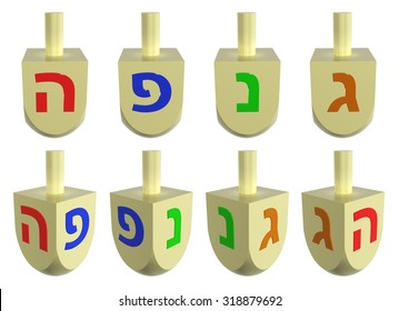 Set of wooden dreidels (spinning top, sevivon) in 3D for hanukkah jewish holiday, isolated over white