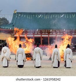 Setsubun festival of Heian Shrine, Kyoto, Japan