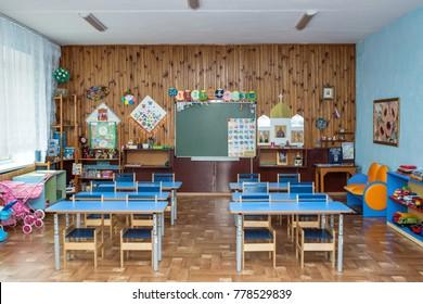 Settlement Pervomaisky, Tula region, Russia - SEPTEMBER 20, 2016: class kindergarten, rural school, playschool.