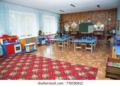 Settlement Pervomaisky Tula Region Russia
