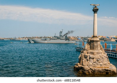 Sevastopol, the Crimea. Day of the Navy in Russia.