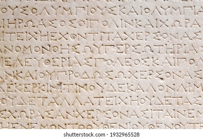 Sevastopol, Crimea - January 31, 2021: fragment of a marble slab from Chersonesos, with cut out city-state citizen oath text