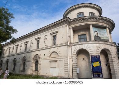 Sevastopol, Crimea, Russia - July 24, 2019: Sevastopol Central City Library named after Leo Tolstoy, Crimea
