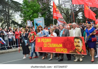 Sevastopol, Crimea, Russia, May, 08, 2017.  The participants of the Victory parade in may 9, 2017 with the slogan For the Motherland and Stalin forward""