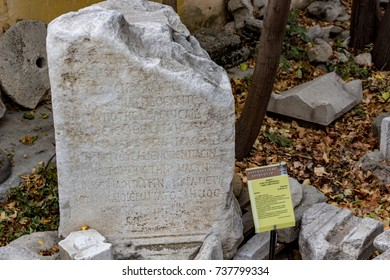 """SEVASTOPOL, CRIMEA - SEPTEMBER 2014: Historical and Archaeological Museum-Reserve """"Chersonese Taurian"""". Street exhibits. Decree in honor of Dimokrit"""