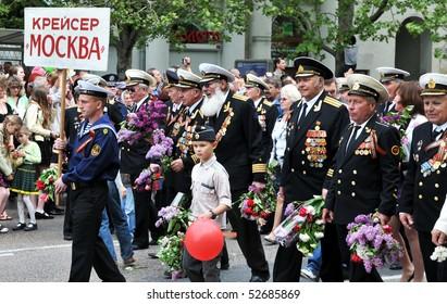 SEVASTOPOL - MAY 9: Russian veteran's parade May 9, 2010 in Sevastopol, Ukraine.