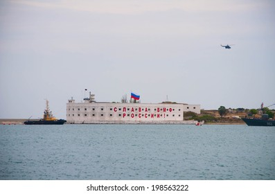 SEVASTOPOL, RUSSIA - MAY 09 2014: Celebrating the 69th anniversary of the Victory Day and 70th anniversary of Sevastopol liberation from fascists Sevastopol 2014. Harbour
