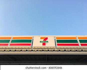 The seven eleven logo on its roof under the sunset light in Thailand. Hua Hin, Thailand November 11,2016