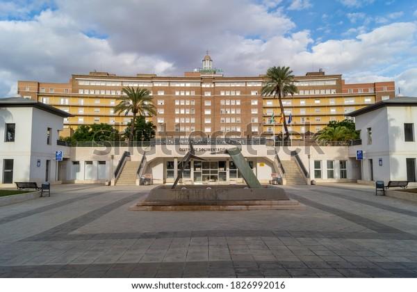 Sevilla, Andalusia/Spain; October 4th 2020: Main building of the University Hospital Virgen del Rocío.