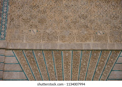 Seville, Spain - 19 June 2017: Moorish arabic design pattern on the walls of the Alcazar palace in Seville, Spain, Europe