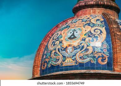 Seville, Spain. Close up of The Moorish Revival Chapel of El Carmen in Seville, Spain