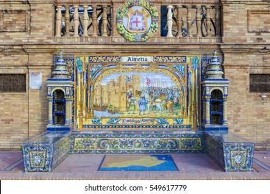 Seville, Spain - January 3, 2017: Glazed tiles bench of spanish province of Almeria at Plaza de Espana, Seville, Spain