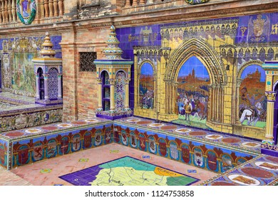 Seville, Spain-October 14, 2017:  Plaza De Espana, Seville, Architectural Details and Ornaments