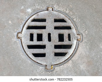 Sewer drain with perforation, built in asphalt.