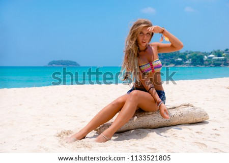 Sexy Girl Hot Weather Sitting On Stock Photo (Edit Now) 1133521805
