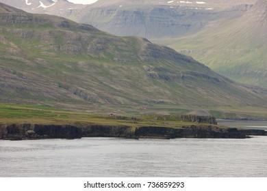 Seydisfjordur iceland coast. North atlantic beauty