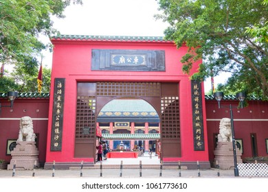 Sha Tin District, Hong Kong - Jun 12 2017: Che Kung Temple in Sha Tin District, New Territories, Hong Kong. He was a general during the Southern Song Dynasty (1127-1279) in ancient China.