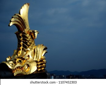 Shachihoko, a mythical creature with tiger head and fish body.