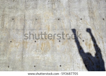 Shadows Hanging On Concrete Walls Stock Photo Edit Now 593687705